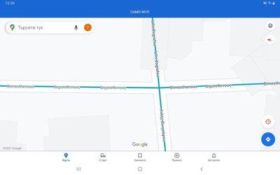 Screenshot_20210125-122608_Maps.jpg
